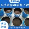 工业防滑耐磨环氧地坪漆防腐涂料