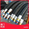 惠门高压油管 高压钢丝编织 液压油管