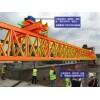 贵州50米架桥机实在价 贵阳200吨架桥机租售