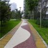 兴义市 厂家直销 透水地坪 压花地坪 艺术地坪 彩色印花地坪
