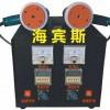 磁焊机-高频磁力焊机-微波焊机-高频电磁热熔焊机-电磁焊机