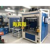 手持激光焊接机_激光塑料焊接机_IR红外线焊接机_激光打孔机