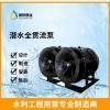 广东1400QGBS-410KW导轨自耦是安装潜水全贯流泵