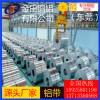 4104铝板5554铝棒2091铝管 高品质 可分条铝带