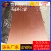 供应批发t1紫铜板,t4耐腐蚀紫铜板-t8超薄紫铜板