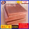 高品质t3紫铜板/t6耐高温紫铜板,高精度t2紫铜板