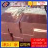 t4紫铜板*进口t1大规格紫铜板,t5耐酸碱紫铜板