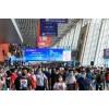 2021第二十三届中国(广州)国际建筑装饰博览会