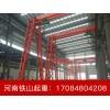 四川广元轮胎门式起重机厂家报价需明确详细参数