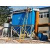 上海2吨锅炉除尘器现货供应