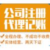 河南郑州公司注册,兽药经营许可证,药品经营许可证,烟草证