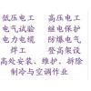重庆市南岸区材料员过期是怎么继续教育的-建筑试验员考试条件