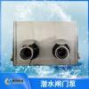 佛山一体化泵闸设备_全贯流闸门泵制造商_湿式闸门泵选型报价