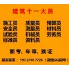 2021年重庆市忠县 土建资料员怎么考啊- 预算员报名多少钱