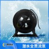 湖北一体化泵闸设备|QGWZ闸门泵制造商|全贯流潜水闸门泵