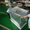 东莞带盖五面自立大铝箔袋生产厂家