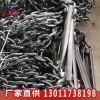 矿用锻打热处理26*92-199环圆环链 工业起重吊装圆环链