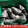 现货供应U84采煤机截齿 矿用硬质合金截齿 合金头截齿