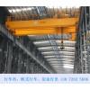 山西欧式行车厂家销售5吨忻州欧式起重机