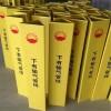 专业定制玻璃钢警示牌 安全标志牌 规格多样质量保证