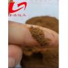 古马隆树脂粉,高软化点改性树脂粉,油田助剂匀可