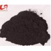 厂家大量供应改性沥青粉,高温沥青粉