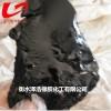 石油沥青10#30#50#70#90#道路沥青,厂家大量供应