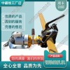 NGZ-31型钢轨内燃钻孔机_内燃轨枕尼龙套钻取机