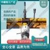 NSF-4.2手提式钢轨内燃螺栓钻取机_轨道专用钻孔机
