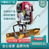 NSF-4.2型手提式内燃螺栓钻取机_电动钢轨钻孔机
