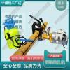 钢轨手提内燃螺栓钻取机NSF-4.2型_电动尼龙套钻取机