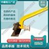 中祺锐|Yg运轨器_业生产厂家|工程机械_铁路