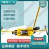 中祺锐品质|液压轨缝调整器GFT-40A_铁路用