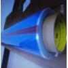 供应南京3M8902蓝色高温胶带