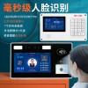 南宁单位食堂安卓人脸消费机,触屏点餐结算刷脸收费机安装