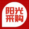 甘肃张掖市招投标重新招标后投标还不足三家投标旭翀招标投标