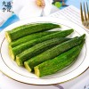 秋葵脆果蔬脆厂家原料散货供应生产加工代理加盟批发订制