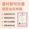 内蒙古ISO27001信息安全管理体系办理费用
